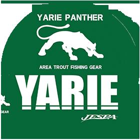 partner-logo-yarie